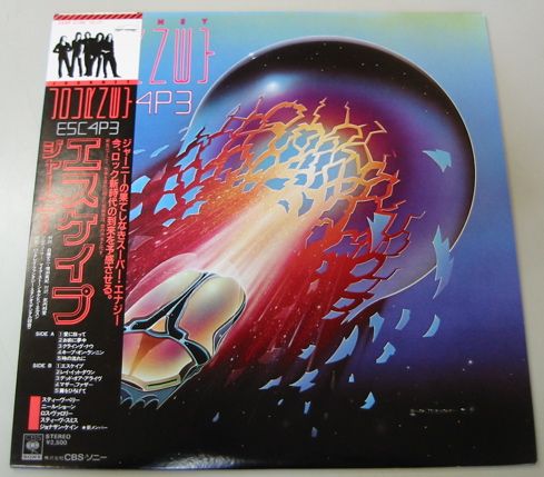 Journey - Escape Vinyl